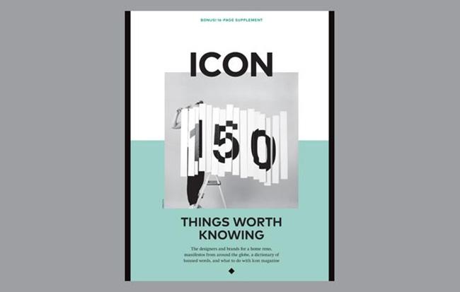 Icon Magazine Intelligence 2